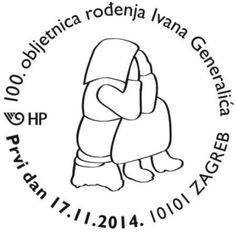 Kroatischer Sonderstempel zum 100. Geburtstag des Künstlers Ivan Generalic