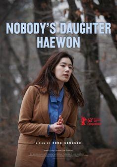'누구의 딸도 아닌 해원', 베를린 영화제 공식경쟁부문 진출 :: 네이버 뉴스