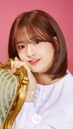 Kpop Girl Groups, Korean Girl Groups, Kpop Girls, Cool Girl, Cute Girls, Love U Forever, Yu Jin, Japanese Girl Group, Korea Fashion