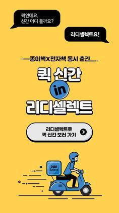 메인 이미지 Web Design, Japan Design, Email Design, Page Design, Layout Design, Event Banner, Web Banner, Mobile Banner, Dm Poster