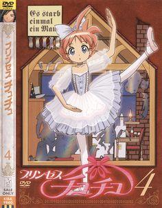 Japanese DVD box - Duck