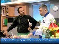 Falafel, فلافل - Chef Chadi Zeitouni - YouTube