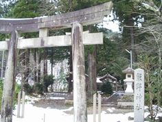 算額のある丹波市青垣町遠坂の熊野神社(2008.01)