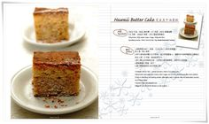 Hawaii Butter Cake