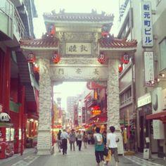 神戸、南京街。