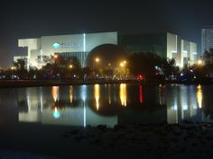 中國科學技術館夜景