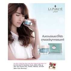 La Puret Collagen Whitening Cream 50ml Natraince Brightener Snail Bright Get Free Tomato Facial Mask ** You can find out more details at the link of the image.