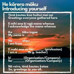 Maori Words, Learning Spaces, Easter Crafts For Kids, Early Childhood Education, Classroom Resources, Languages, How To Introduce Yourself, Psychology, Study