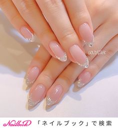 french nails long Simple in 2019 Cute Nails, Pretty Nails, My Nails, Bride Nails, Wedding Nails, Glitter French Nails, Soft Nails, Kawaii Nails, Almond Acrylic Nails
