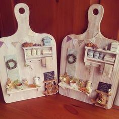 #miniature#kitchen#teddybear#handmade#ミニチュア#ドールハウス#テディベア#くま#キッチン#手作り#ハンドメード#カッティングボード Now complate!! 完成しました(*^▽^*)2つ、微妙に色とかくまちゃんが違います。 ひとつは準備でき次第テトテさんにてお嫁にだします。 もうひとつはいつもの納品先の豆あじさんに持っていきます。