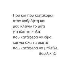 Greece, greek, and αστειο εικόνα