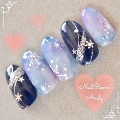 (MMB: The dark blue starry nails would be great as or with sky / outer space themed nails! Christmas Gel Nails, Christmas Nail Designs, Holiday Nails, Winter Nail Art, Winter Nails, Nail Noel, Snow Nails, Kawaii Nails, Fire Nails
