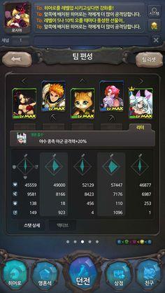 韩国游戏《파이브스톤》fivestones UI界面欣赏_点击查看原图
