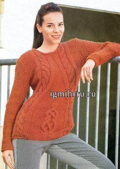 Теплый пуловер цвета ржавчины с косами и аранами, от немецких дизайнеров. Вязание спицами