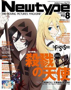 Kadokawa Other Anime Collectibles Collectibles Anime Guys, Manga Anime, Anime Art, Angel Of Death, Manga Covers, Comic Covers, Wall Prints, Poster Prints, Movie Prints