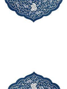 Navy border PNG and Vector Islamic Art Pattern, Arabic Pattern, Pattern Art, Pattern Design, Handy Wallpaper, Framed Wallpaper, Wallpaper Backgrounds, Creative Poster Design, Creative Posters
