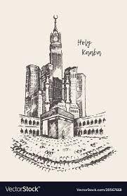 Pin By Uouuo 1 On رسم الكعبة Islamic Art Art Art Inspiration