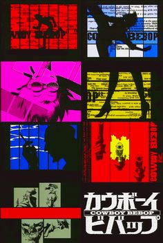 Favorite anime EVER!! Brings back many memories of good times and good friends. ✭ Cowboy Bebop