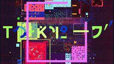 https://www.behance.net/gallery/29030609/FITC-TOKYO-2015-TITLES