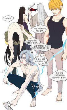 Anime Characters Male, Cartoon N, Webtoon Comics, Manhwa, Character Inspiration, Art Reference, The Book, Chibi, Cool Art