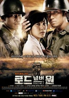Road Number One-Korean drama (2010)  20 episodes