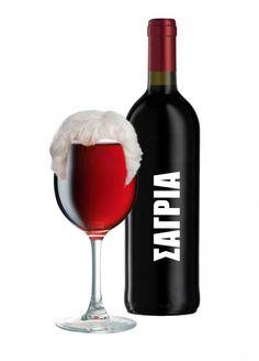 Το πιο νόστιμο κρασί.. η Σαγριά
