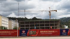 Boten 磨丁 Special Economic Zone Chinese-backed hotels and shopping malls under construction in Boten in June Mall Facade, One Day Detox, Shop Display Stands, National Sleep Foundation, Healthy Preschool Snacks, Weight Gain Meal Plan, Eating Before Bed, Vocabulary Building, Shopping Malls