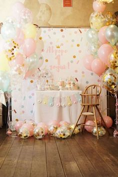 Cute Bunny Confetti Party Birthday Party Ideas Photo 1 of 10 Catch My Party Easter Birthday Party, 1st Birthday Party Themes, Baby Girl 1st Birthday, Bunny Birthday, Birthday Party Decorations, Spring Birthday Party Ideas, 1 Year Birthday, Teenage Party Games, Bunny Party