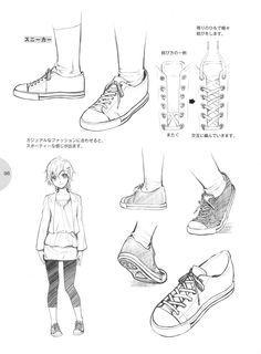 部屋 - knickerweasels: Drawing Feet and Shoes from... https://www.facebook.com/CharacterDesignReferences