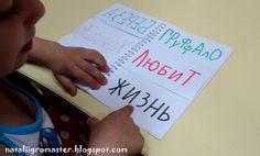 Игры, в которые играют дети и Я: чтение с дошколятами
