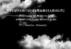 J-Rock and Japanese Quote Japanese Quotes, Japanese Phrases, Japanese Words, Qoutes, Life Quotes, Aesthetic Words, Psychology Facts, Nihon, Japanese Language
