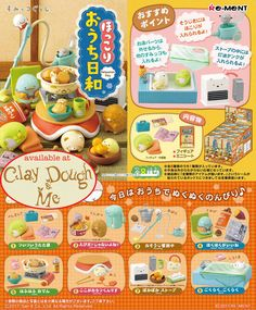US$46 FREE SHIPPING from JAPAN : Re-ment Miniatures Sumikko Gurashi Relaxation Day