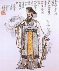 First Chinese Emperor of the Qin Dynasty