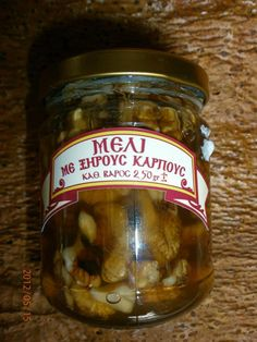 PINE HONEY WITH WALNUTS  Monastery pine honey with walnuts. Very energizing, nourishing and beneficial. It is eaten plain, with yogurt, light cream, pancakes, etc.    Net Weight: ~ 250 gr.