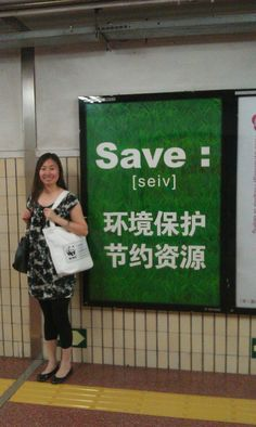 Save - the environment and the natural resources. In Beijing, China.