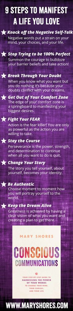 "Note from TeamMona: 9 Steps to Manifest a Life You Love - Mary Shores - Hay House Author - Conscious Communications - Available for Pre-Order. My favorite tip? ""Change your story. Negative Words, Inspiration Entrepreneur, Motivational Quotes, Inspirational Quotes, Happiness, Self Development, Personal Development, Positive Thoughts, Self Improvement"