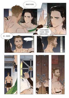Chapter Seven – The Trick of Eros – Sivutrad Loki And Sigyn, Thor X Loki, Loki Marvel, Loki Laufeyson, Beauty In Art, Spideypool, Picture Logo, Tom Hiddleston Loki, Manga Drawing