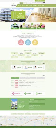 豊中緑ヶ丘病院 - KawaiiDB    《可愛いデザインDB》 #webdesign  #design #graphic  #女性向けデザイン #webデザイン #イラスト  #ウェブデザイン #グラフィック #グラフィックデザイン Web Design, Site Design, Layout Site, Green Web, Interface Design, Website Template, Portfolio Design, Clinic, Medical