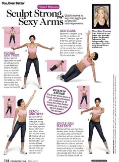 6 minute are workout by Tracy Anderson from Cosmopolitan magazine.