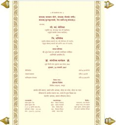 Party Invitation Quotes In Hindi Image At Hippoquotes Com Hindu Wedding Ceremony
