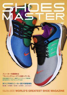 BEAMS Makes the Air Presto Multicolor - EU Kicks: Sneaker Magazine