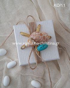 Μπομπονιέρα γάμου λευκό κουτί με μεταλλικό αστερία
