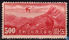 1941 China-Plane over the great wall of China.