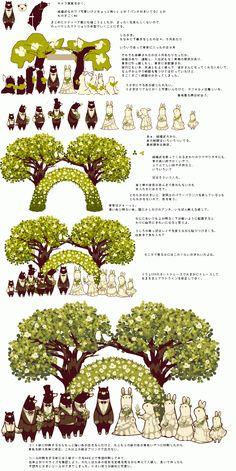 kuma_20111010221942.gif
