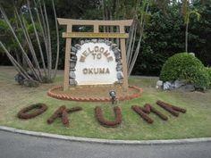 Okinawa Okuma - Spent my 12th birthday here many years ago
