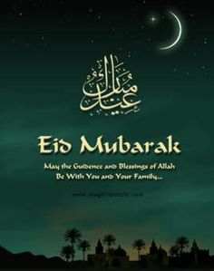 Ramadan 2013 is now over! May Allah accept our fasts and prayers. Wish you all an Eid Mubarak, have a blessed day, in shaa Allah Photo Eid Mubarak, Carte Eid Mubarak, Images Eid Mubarak, Eid Mubarak Wünsche, Eid Mubarak Messages, Eid Mubarak Quotes, Eid Mubarak Greetings, Eid Wishes Messages, Eid Greetings Quotes
