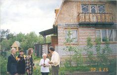 Мурманск, 2000, американский эксперт Роберт Дайер,