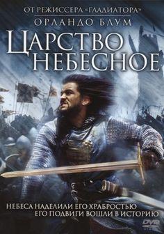 Посмотреть фильм средневековые шалости, молодые частное