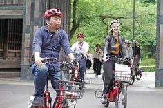 Tokio en Bicileta. Reseevar tour con guía turístico para conocer Tokio en un fantástico tour en Bicicleta. Reserevas, horarios y precios online. ☑ 🚲 Palacio Imperial, Baby Strollers, Tours, Children, Sustainable Tourism, Getting To Know, Bicycles, Baby Prams, Boys