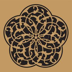 Adil Arabic Ornament Five
